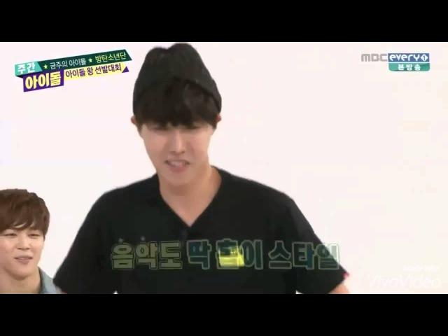 Weekly Idol BBA SAE dance - J-hope (BTS) VS Wendy (Red velvet) FUN!!