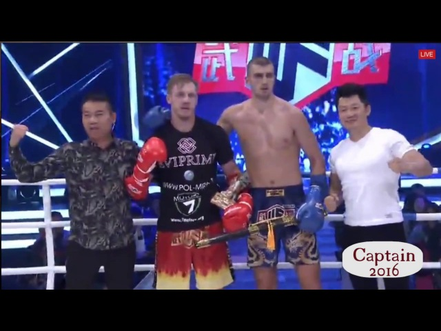 Олег Приймачев - Денис Гончаренок, Wu Fights, 23.12.2016