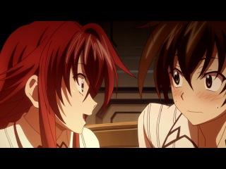 [AniDub] Special 1 - Старшая школа: Демоны против падших ТВ-3 [BDRip] / High School DxD TV-3