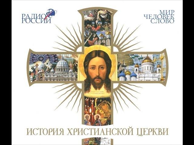 8. Священномученик Ириней Лионский.
