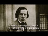 Семь душераздирающих мелодий Фредерика ШопенаSeven heart-wrenching melodies of Frederic Chopin