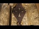 Где хранится копье судьбы Самых могущественный артефакт древности