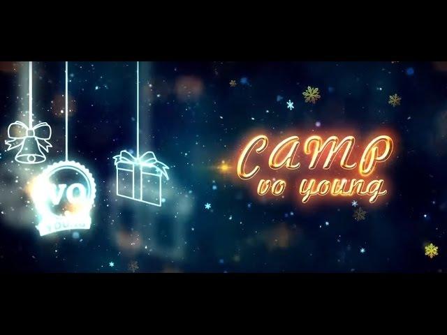 Зимний молодежный лагерь VO YOUNG CAMP | Christmas party