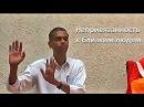 Ravi Natarajan Kaip neprisirišti prie artimų žmonių