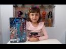 Isi Dawndancer Monster High Doll, review/ Монстер Хай Изи Даунденсер, Монстры по обмену,обзор