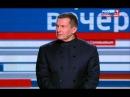 Жириновский горькая правда о российском футболе