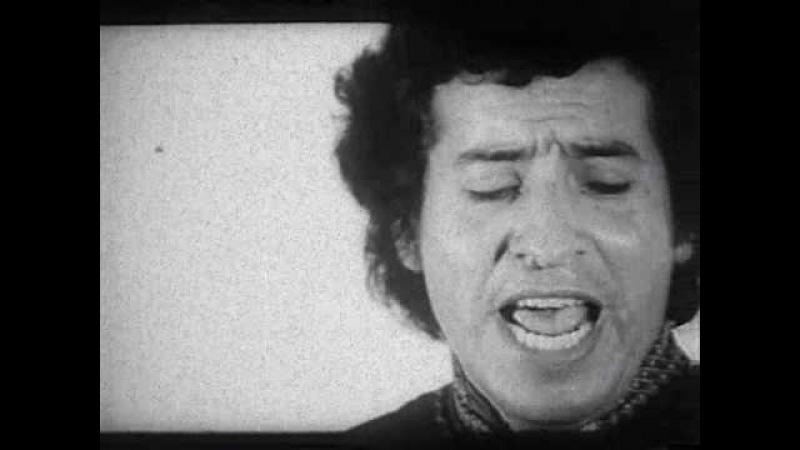 Plegaria a un labrador ~ Víctor Jara