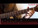 Yiruma River flows in you Сумерки соло перебор, видео разбор на гитаре 1/3часть