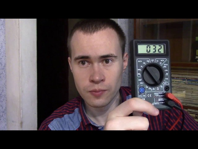 Как пользоваться МУЛЬТИМЕТРом? Какой мультиметр выбрать? Mastech Тестер DT 838 (Мультиметр цифровой)