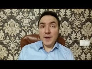 Евгений Грин - Альфа самец: Альфа самец не годится для отношений!
