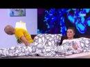 Comedy Woman - Когда ребёнок спит