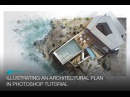 Illustrating an Architectural Plan in Photoshop Narrated Full Tutorial Realtime