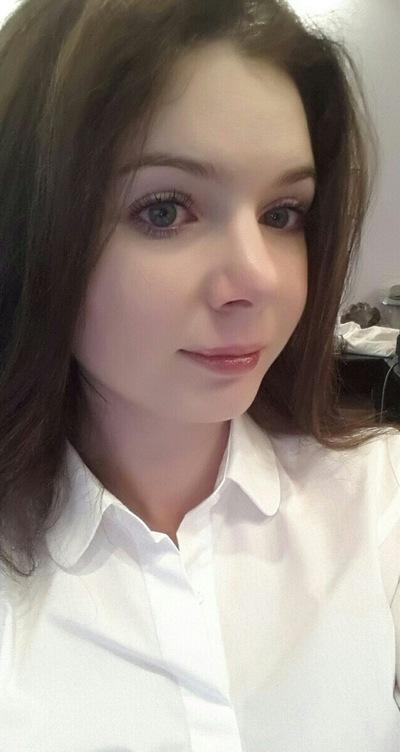 Анастасия Яковченко