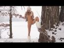 Holy - Frosty nudity - голая попка на морозе. снег, зима, попа,оргазм на холоде, как взломать вк. Любовь и страсть