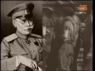 Контрразведка Белой Гвардии 1 серия