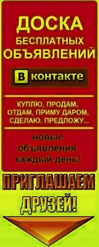 Белгород доска объявлений города знакомства дать объявление yabb