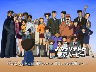 El detectiu conan - opening - 13 - kimi to yakusoku shita yasashii ano basho made (君と約束した優しいあの場所まで) [u-ka saegusa in db]