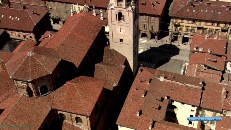 «Прекрасная Италия: Пьемонт - от Колле-делла-Маддалены до Монферрато» (Экскурсия)