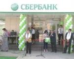 В Цаган Амане открылся первый переформатированный офис Сбербанка