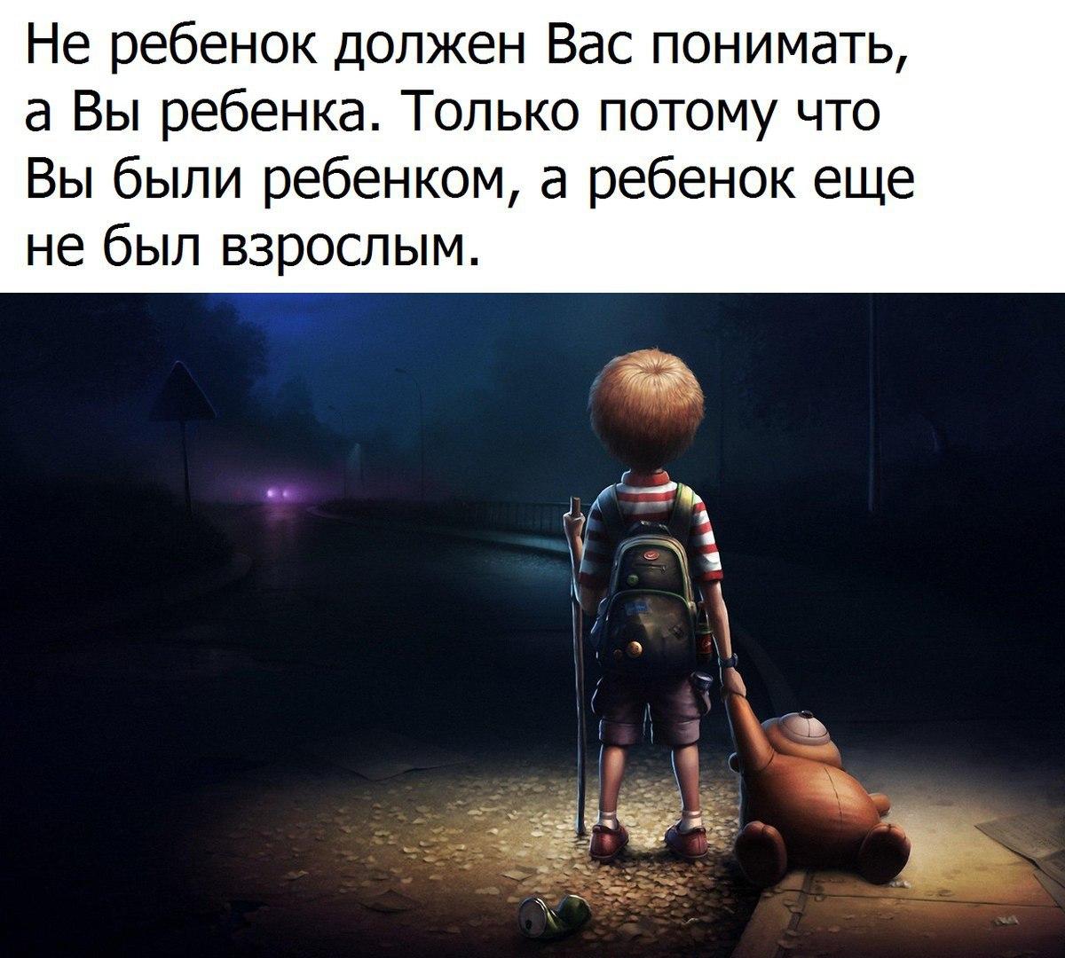 https://pp.vk.me/c626718/v626718567/3c661/oQcGosNXy78.jpg