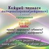 Клуб Старых Знаний им. Н.В.Левашова, Мордовия