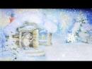 Поросёнок в колючей шубке. Видео Сказка на ночь по книге Ёжик в тумане. Сказки Мультик перед сном