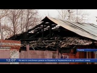 Полицейские спасли людей из горящего дома