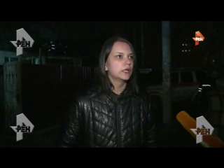 Родственница сгоревшей заживо в Новой Москве: В благополучной семье такого бы не случилось