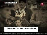 В Крыму сегодня вспоминают жертв депортации крымских татар