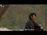 (русс. суб.) TAEYEON - All With You MV (OST Moon Lovers: Scarlet Heart Ryeo)
