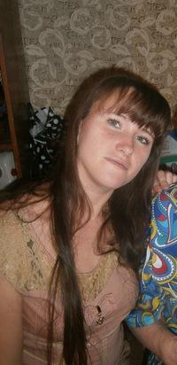 Олеся Савченко