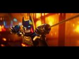 Лего Фильм: Бэтмен / The Lego Batman Movie (2017) Русский дублированный трейлер 4 HD