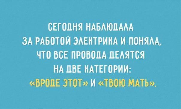 https://pp.vk.me/c626718/v626718934/1b859/A4cJmAKFYmk.jpg