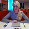 Alenka Radaykina