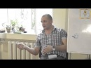Почему мы не высыпаемся Лекцию читает Андрей Дуйко
