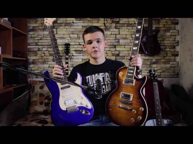 Сравнение ДОРОГОЙ и ДЕШЕВОЙ гитары в ЦИФРУ!! Есть ли смысл...