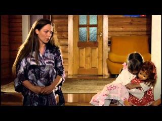 Выйти замуж за генерала 4 серия (2011) HD 720p