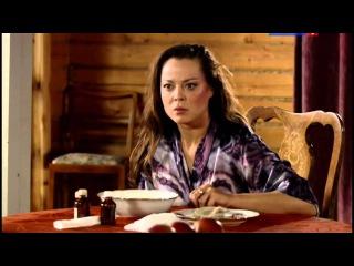 Выйти замуж за генерала 3 серия (2011) HD 720p