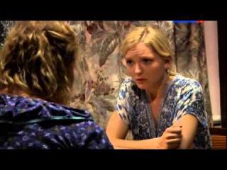 Выйти замуж за генерала 2 серия (2011)