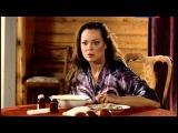 Выйти замуж за генерала 3 серия 2011 HD 720p