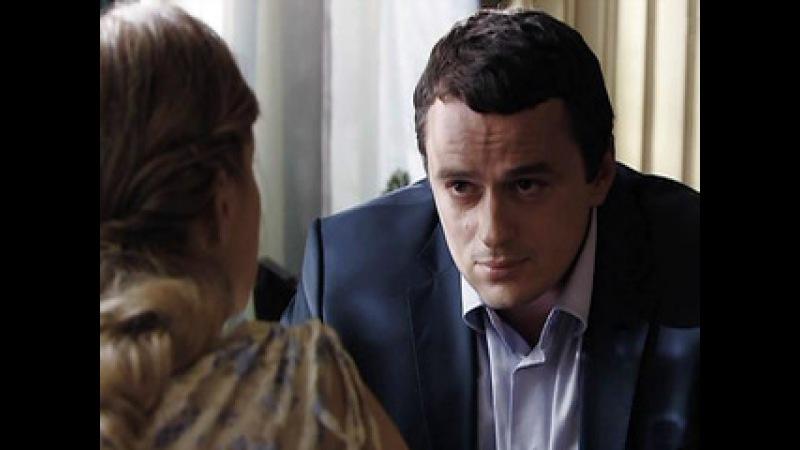 Спасти мужа 3 4 серия 2011