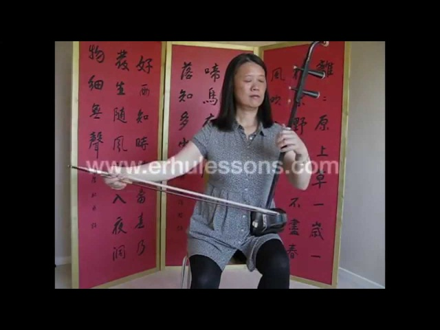 Erhu Introduction - ErhuLessons.com - Ling Peng
