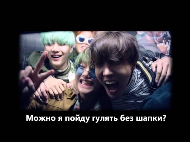 BTS — RUN (стёб сабы)