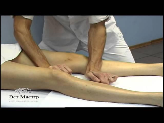 Биоваскулярный (лимфодренажный) испанский массаж