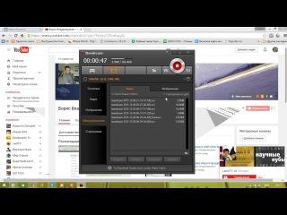 Bandicam Запись с экрана монитора вашего компьютера