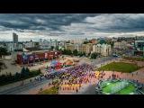 Аэросъёмка парада студенчества #парадстуденчествалипецк16