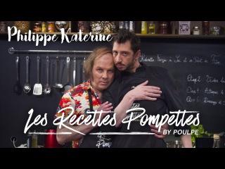 Philippe Katerine - Les Recettes Pompettes