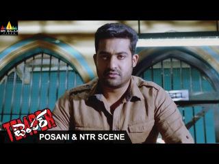 Temper Movie Scenes | NTR and Posani Police Station Scene | Sri Balaji Video
