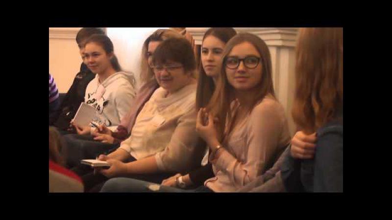 День 3 2015 год XVI Сибирская молодёжная Ассамблея