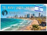 ISRAEL - Tel Aviv Jaffa Haifa - Land of Creation (4K)